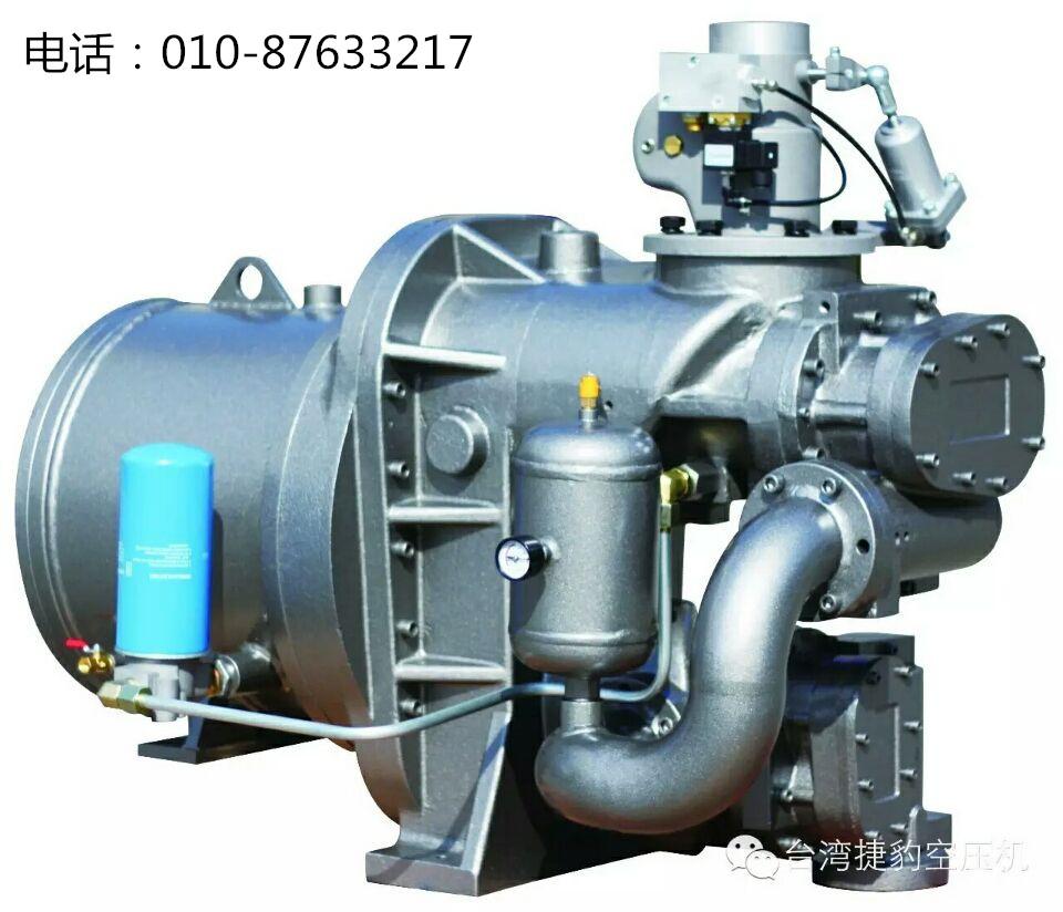 北京捷豹空压机 空压机电机的五种节能方案
