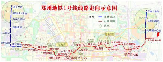 郑州地铁1号线二期工程已具备载客试运营条件 最新车站出入口详解