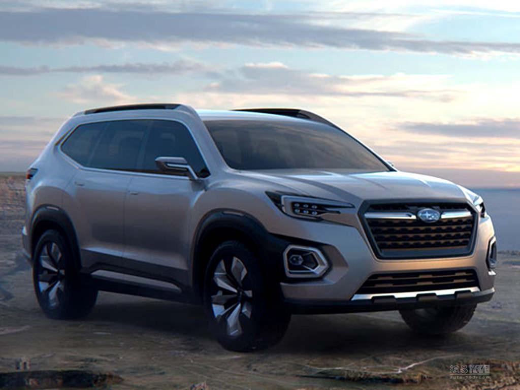 品牌最大车型 斯巴鲁将推7座SUV车型