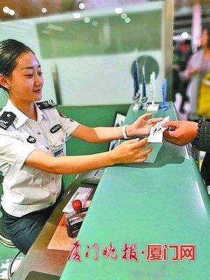 今后登机只刷身份证 安检盖章环节或可省