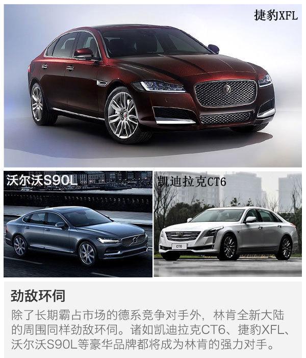 奇瑞开瑞K60领衔 28日多款车型上市高清图片