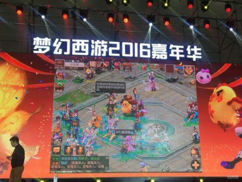 梦幻西游手游2017五大爆料 新神兽新角色新坐骑