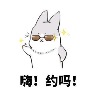 描述:微信搞笑猫咪表情包 qq聊天搞笑女生可爱萌萌哒宠物动态图片gif图片