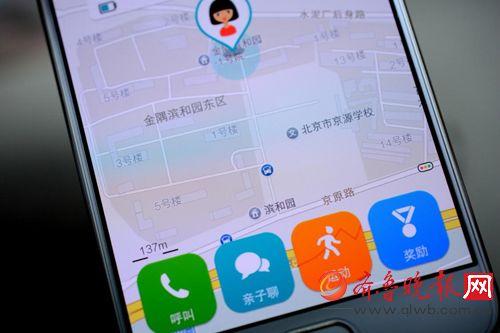 画面太美 明年新iPhone双摄像头将竖直排列