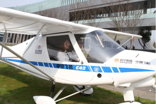 这些前来助阵的飞机预计2017年下半年在山西大同上线