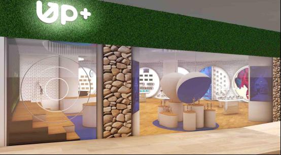 迪信通做的这个新品牌 UP+体验店来袭