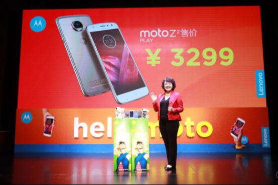 Moto Z2 Play国内发布变换新玩法,与京东联手开拓国内市场