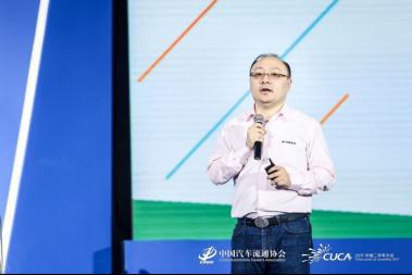 易鑫交易生态升级 淘车全面赋能二手车市场