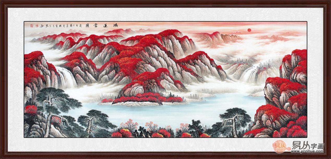 当代画家李林宏鸿运当头山水画风水,映的万山红峦头