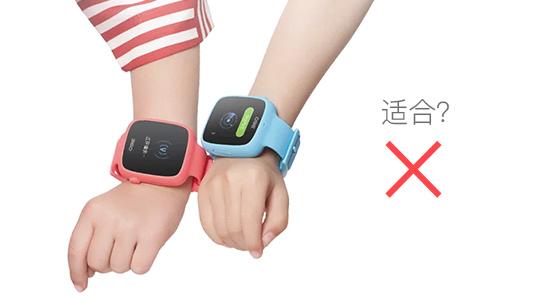 软文-一纵观儿童智能手表不适合如此之多_09.jpg