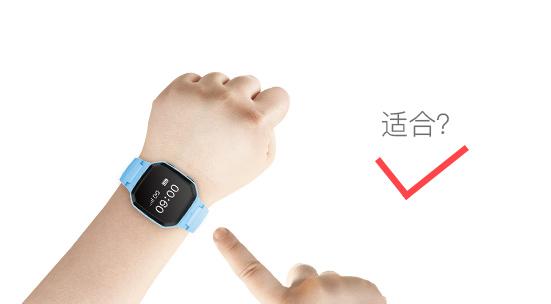 软文-一纵观儿童智能手表不适合如此之多_11.jpg
