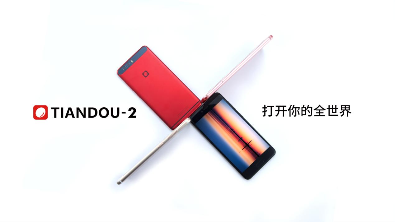 田豆2发布会在即,发力中国智能手机市场
