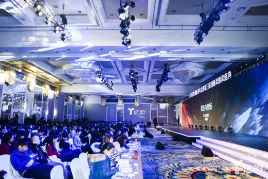 千米网荣获2017中国产业创新领域十佳SaaS服务商大奖