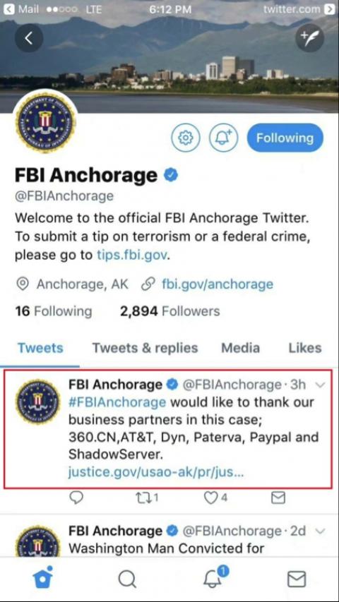 险些搞砸美国大选的黑客落网 FBI破天荒首次感谢中国公司