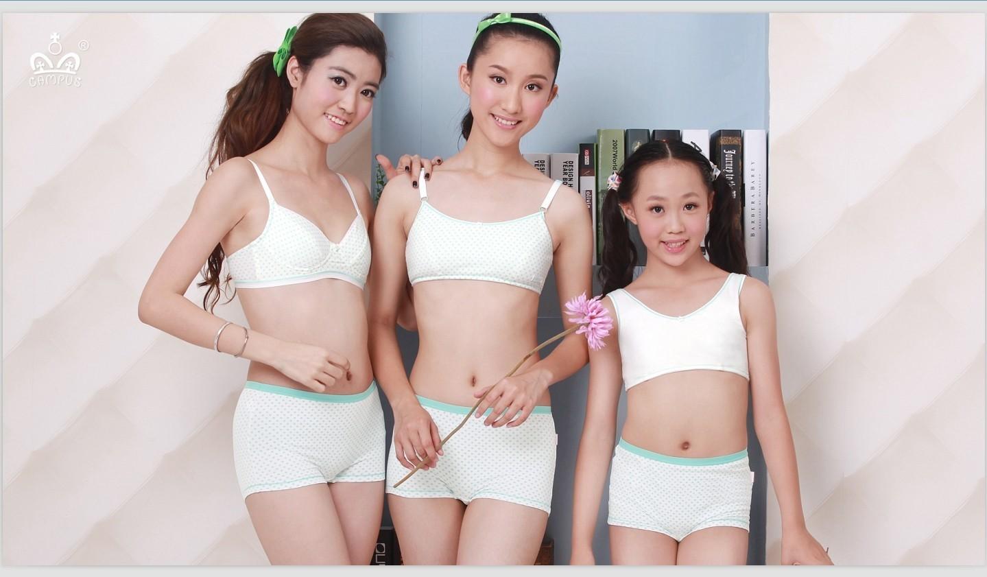青春期女生要怎么选购文胸?究竟哪种说法正确?