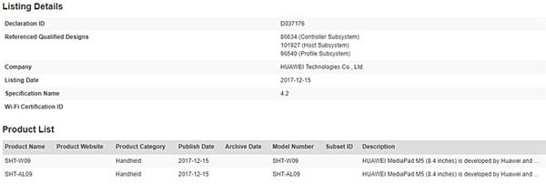 麒麟960+安卓8.0!华为MediaPad M5曝光