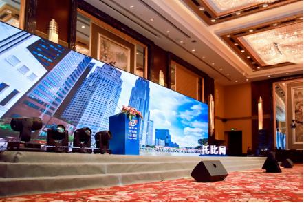 """千米网荣获""""2017中国B2B行业推荐服务商""""大奖"""