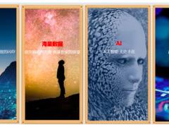 存数字,储未来——新华三2018存储瞄准闪存、海量、AI与超融合