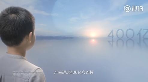 小米春晚大片抢先版公布:你向往的美好生活