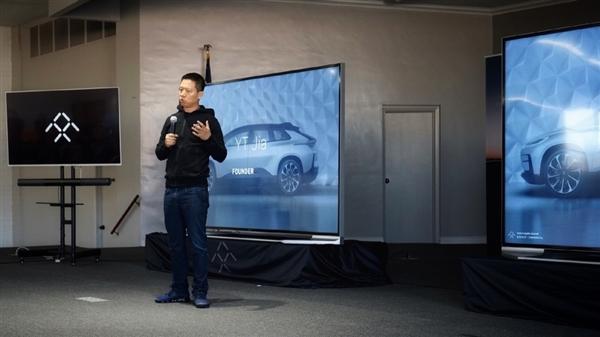 贾跃亭:我曾犯过致命错误 未来100%精力聚焦造车