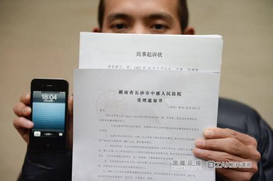 长沙男子怒告苹果:iPhone/iPad升级变化索赔2万