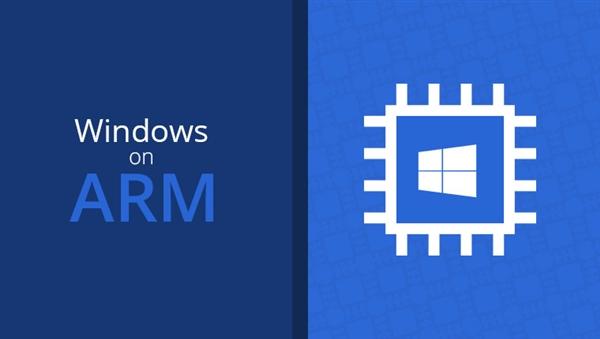微软公开ARM平台Win10 PC短板:64位程序、部分游戏不支持