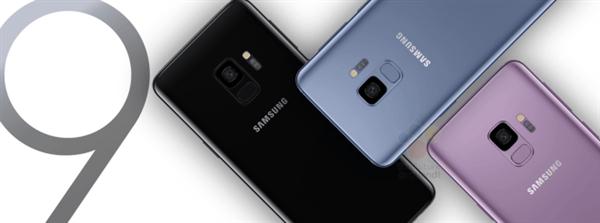 三星S9首发供货3种颜色 有你喜欢的么?