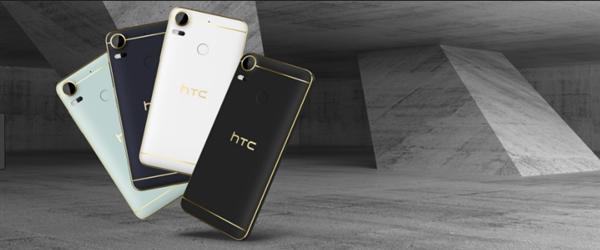 定位入门!HTC Desire 12曝光:联发科芯片/3G内存