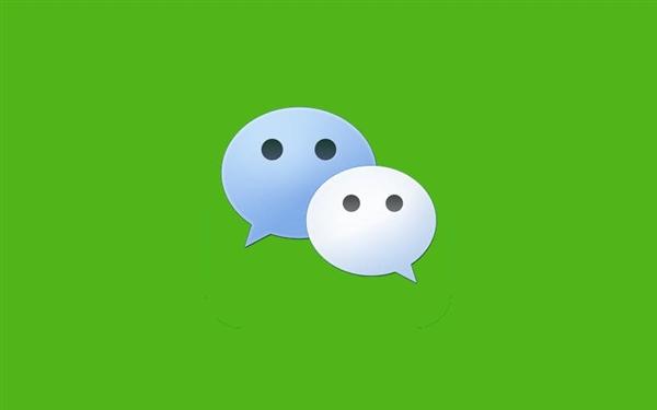 微信:春节期间小游戏同时在线人数达2800万人/小时
