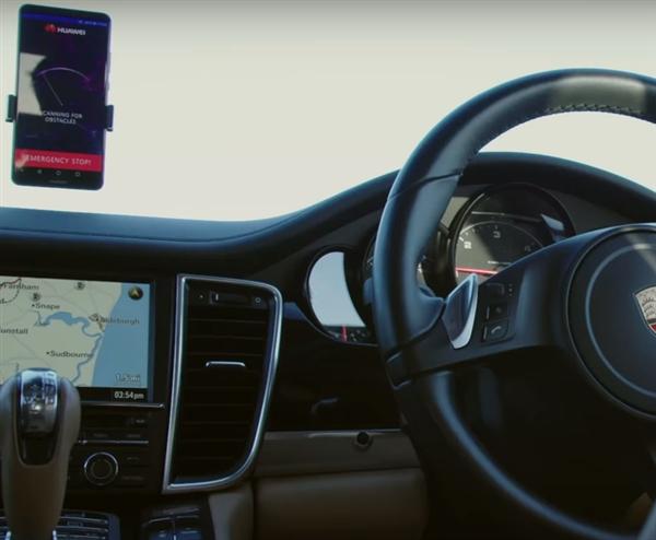 华为Mate 10 Pro AI性能强大:成功控制保时捷无人车
