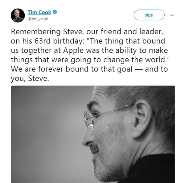 库克纪念乔布斯63周年诞辰日:苹果要用创新改变世界