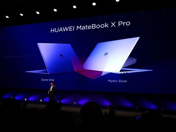 华为MateBook X Pro 13.9售价官宣:最高1万4!