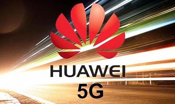 华为:首款5G手机2019年四季度上市