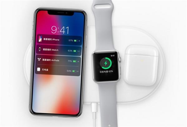 苹果无线充电底座本月开卖:国行1488元买吗?