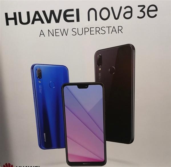 单手爽翻!华为nova 3e真机上手视频泄露:5.6寸刘海屏设计