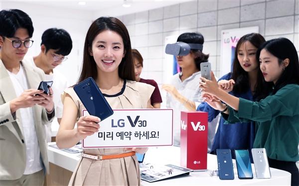 分析师:为控制成本 LG G7或将放弃OLED显示屏