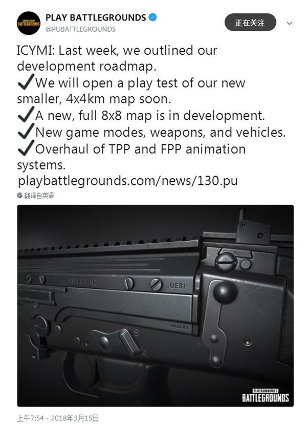 """《绝地求生》4X4新地图来了 还有""""黑夜模式""""?"""