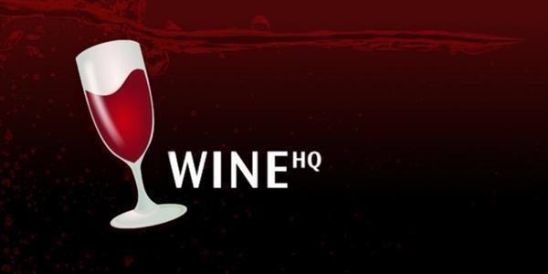 Wine 2.0.5维护版发布