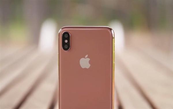 iPhone X腮红金新配色被曝已投产:3月27日发?