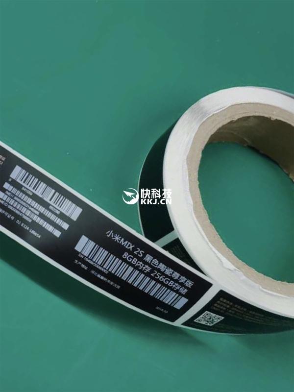 小米MIX 2S包装背贴曝光:全球首款8GB+256GB