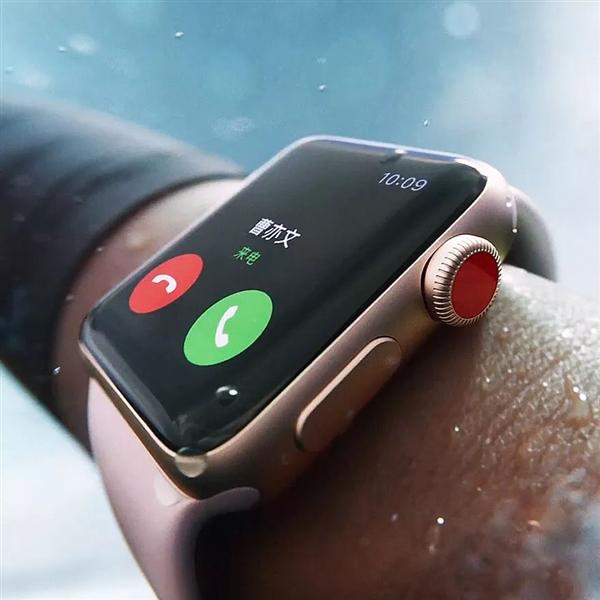 不用带iP了!苹果最革命通话方式降临:手表手机共享号码