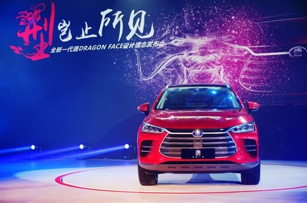 比亚迪:预计一季度新能源乘用车销量增长200%