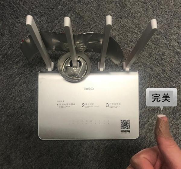 用易拉罐制作路由器Wi-Fi放大器有用吗?
