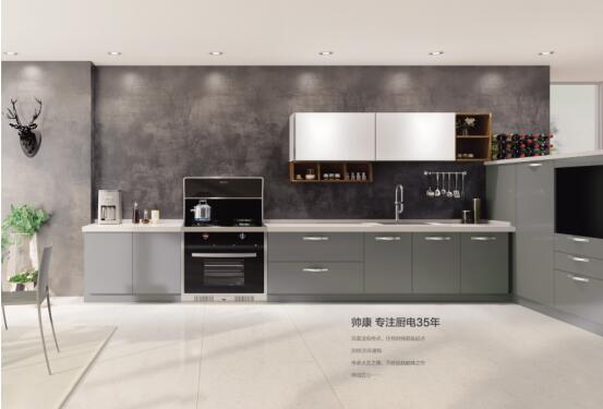 橱柜 厨房 家居 设计 装修 553_375