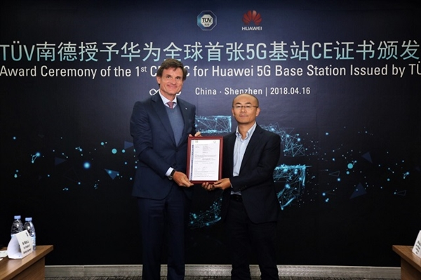 华为5G里程碑:拿下全球首张5G CE-TEC认证证书