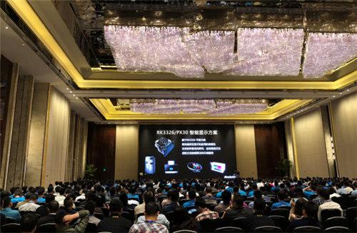 瑞芯微亮相数字中国,邀千位开发者共襄盛会