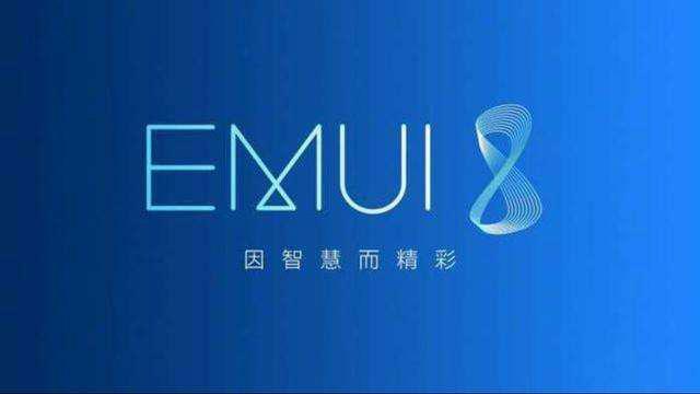 科技变革的大力推进,促使EMUI8.0的诞生