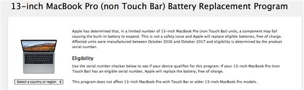 苹果发公告:这些13寸MBP现硬件问题 免费换电池