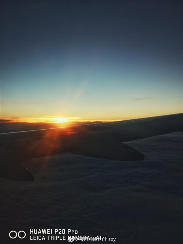 摄影师用华为p20 pro飞机上拍照:效果不输单反