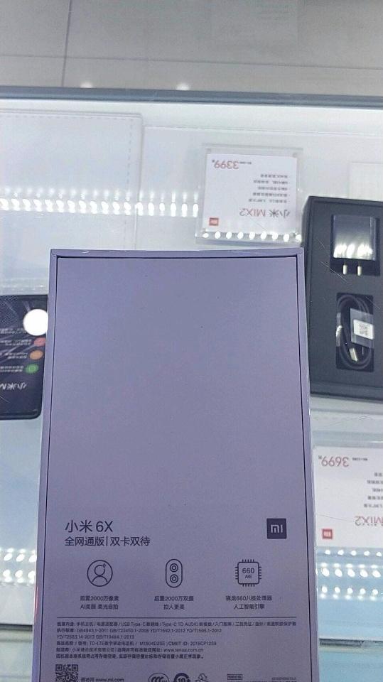 小米6X最大悬念揭晓:主流神U骁龙660